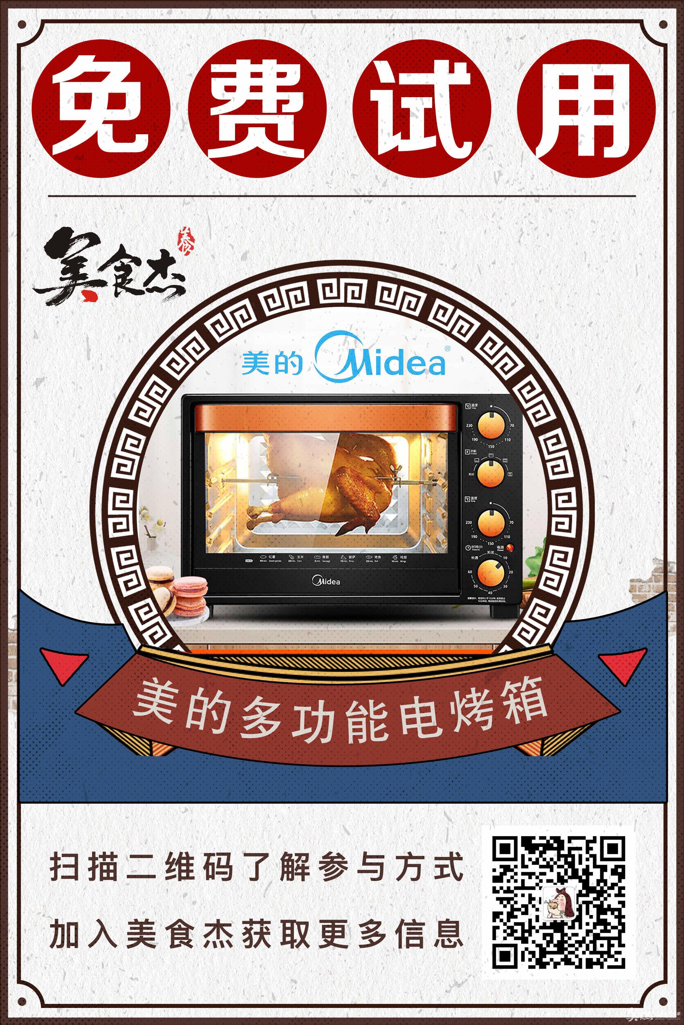 产品微信宣传图_副本.jpg