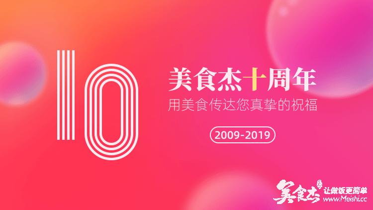 1周年庆.png