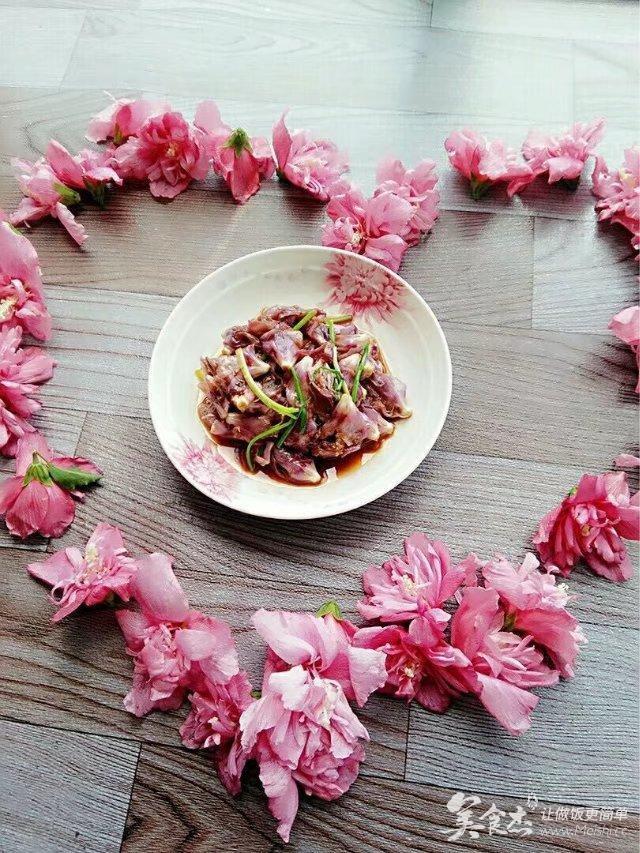 葱香木槿花