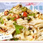 廖小厨传承爷爷的味道凉拌腐竹的做法