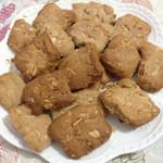 一抹_小胡子巧克力杏仁饼干的做法