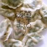 ❀╮甜甜╭❀韭菜鸡蛋饺子的做法