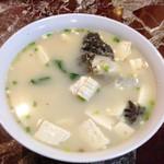 ≈ 微笑。(来自腾讯.)鱼头豆腐汤的做法