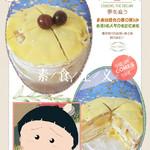 晶晶4551芒果千层蛋糕的做法