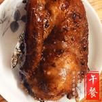 joker507广东烤鸭的做法