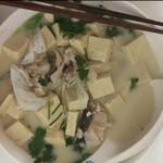 你我@缘分 (来自腾讯.)鱼头豆腐汤的做法