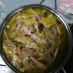 BK123胡椒猪肚鸡的做法