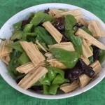 杰米田园凉拌腐竹的做法