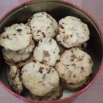 杰米田园蔓越莓饼干的做法