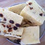 杰米田园枸杞玉米发糕#早餐#的做法