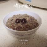 [ 柠檬不萌 ](来自腾讯.)五谷杂粮粥的做法