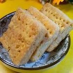 六星咸蛋黄饼干的做法