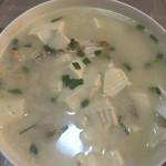杰米9954658702鱼头豆腐汤的做法
