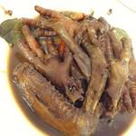 小仙女爱美食家常酱凤爪的做法