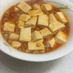 淇淇爱辉辉红烩肉末豆腐的做法
