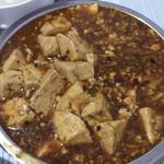 八戒,红烧豆腐的做法