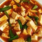 大姐姐  (来自微信.)红烧豆腐的做法