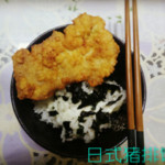 Skynick(来自腾讯.)日式猪排饭的做法
