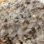 .Com(来自微信.....)梅菜肉饼的做法