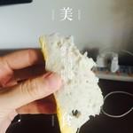 青青8596蒸鱼糕的做法