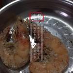 繁瑞盐焗虾的做法