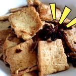 Lethe。鱼豆腐的做法