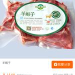 昵称6313羊肉炖萝卜的做法