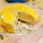 rubyyin820芒果千层蛋糕的做法