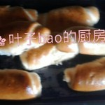 ♛叶子Bao的厨房♥面包的做法