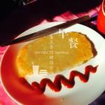 ✨小菲的厨房✨糍饭糕的做法