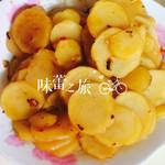 末班车*✘(来自腾讯.)酸辣土豆片的做法
