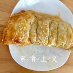 甲状[快厨房] 快手早餐香蕉飞饼的做法