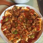 赵小凡的厨艺生涯巧蒸香辣豆腐的做法