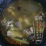 爱の味(来自腾讯.)猪肚包鸡的做法