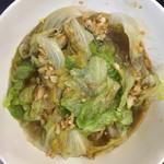 杂烩饭牛魔大王蚝油生菜的做法