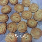 Alωаys Οnlie(来自腾讯.)原味奶油曲奇的做法