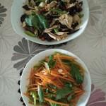AZU(来自腾讯.)凉拌腐竹的做法
