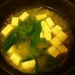 美国律师日式豆腐海带味噌汤的做法