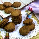 食·色红糖核桃饼干的做法