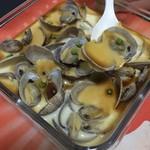 JumpZealCC花蛤蒸蛋的做法