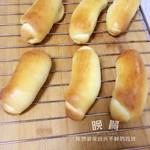 小田田(来自微信.....)奶香面包的做法