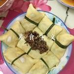 钱小昭素豆腐包的做法