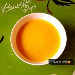 西湖蝶521小米南瓜粥的做法
