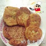 Bala欧耶葱香土豆饼的做法