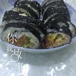 领悟。(来自腾讯..)寿司的做法