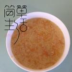 ┊緈┊﹎諨小米南瓜粥的做法