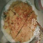 果哒私语香煎土豆饼的做法
