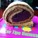 荷叶鱼红茶紫薯蛋糕卷的做法