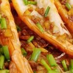 杰米4769956金银蒜粉丝蒸虾的做法