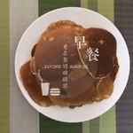 漾西日式煎饼的做法